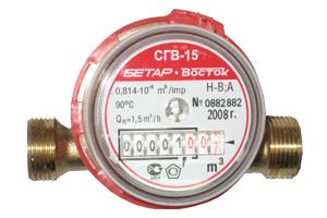 счетчик воды бетар Россия