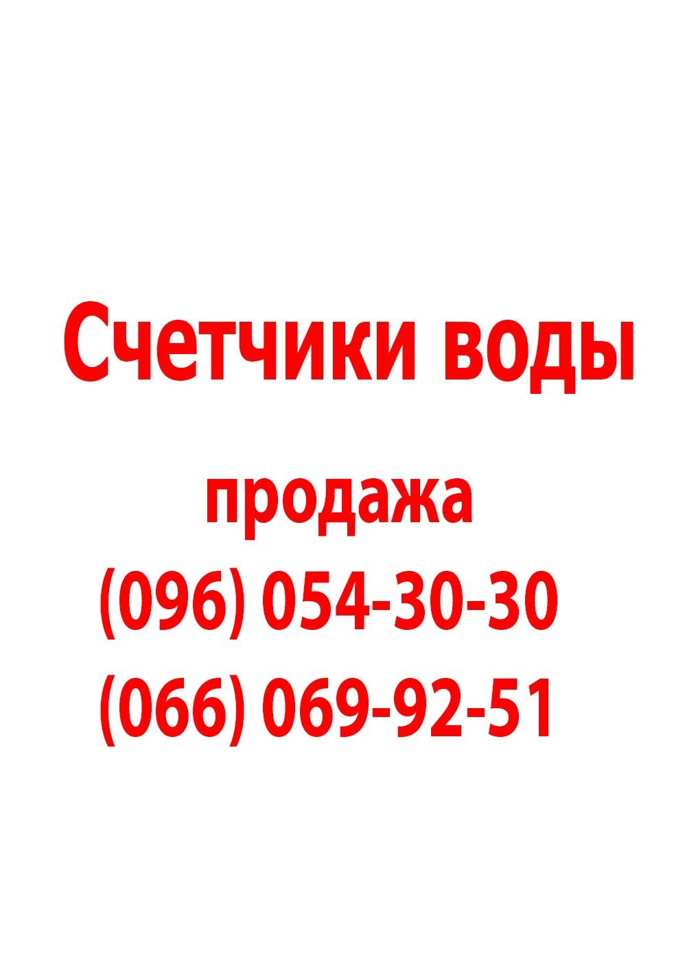 Инструкция Паспорт Свк-15-3