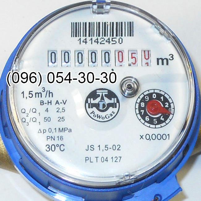 счетчик бетар сгв-15 скачать инструкцию