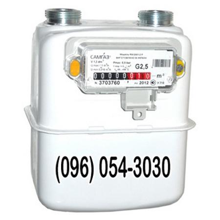 Остановить газовый счетчик
