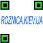 roznica.kiev.ua